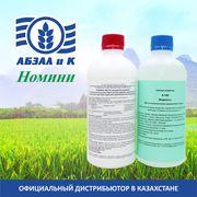 Гербицид НОМИНИ - для обработки рисовых полей